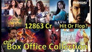 movie review of happy phirr bhag jayegi