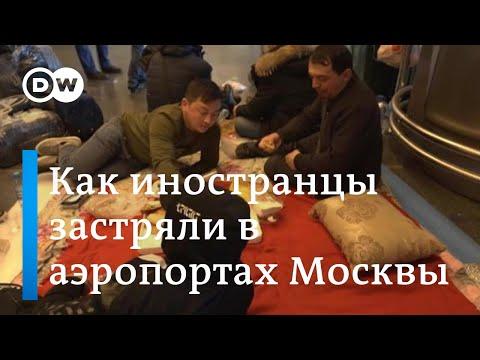 Коронавирус в России: граждане Узбекистана и других стран Центральной Азии застряли во Внуково