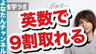 10/13(土)東京講習会 参加者募集中!⇒https://mrstepup.jp/lp/1013semin...