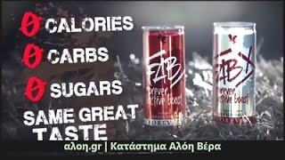 FAB X Forever Active Boost | Φυσικό Ενεργειακό Ποτό της Forever Living Products | αλοη.gr