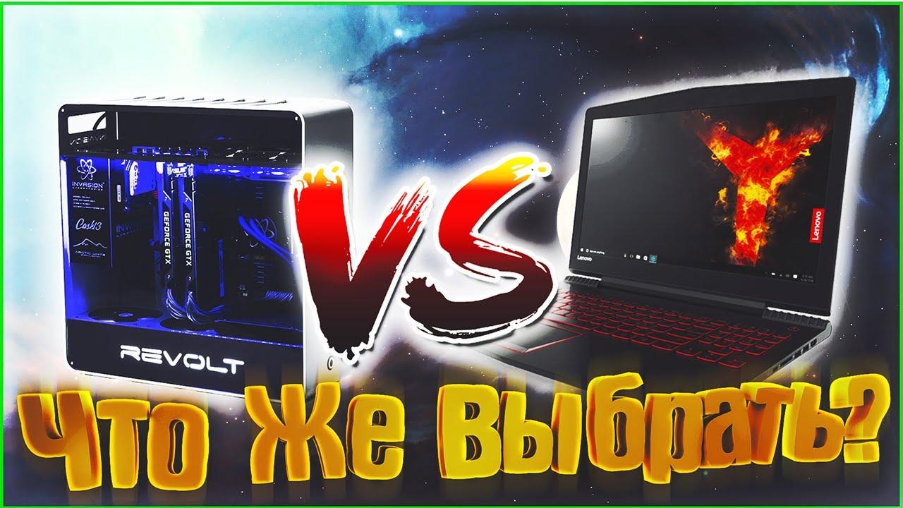 Что лучше купить планшет или ноутбук трансформер? - YouTube