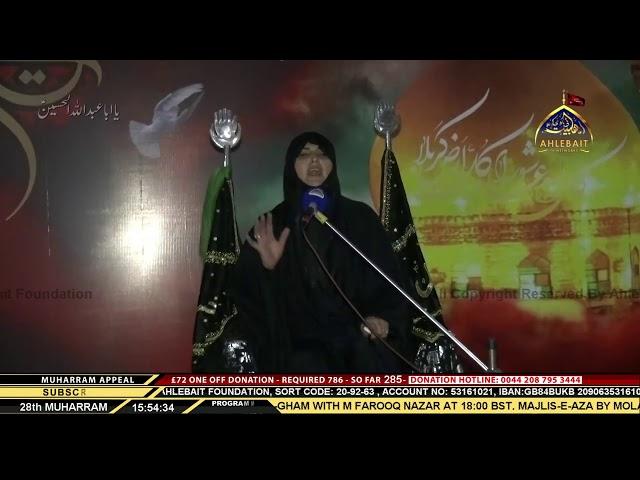 01 Majlis - Zakira Mehnaz Batool -  28th Muharram 1442 - 17th Sep 2020