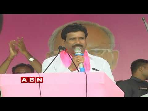 Political Fight between TRS and Revanth Reddy in Kodangal   2019 Elections   Inside
