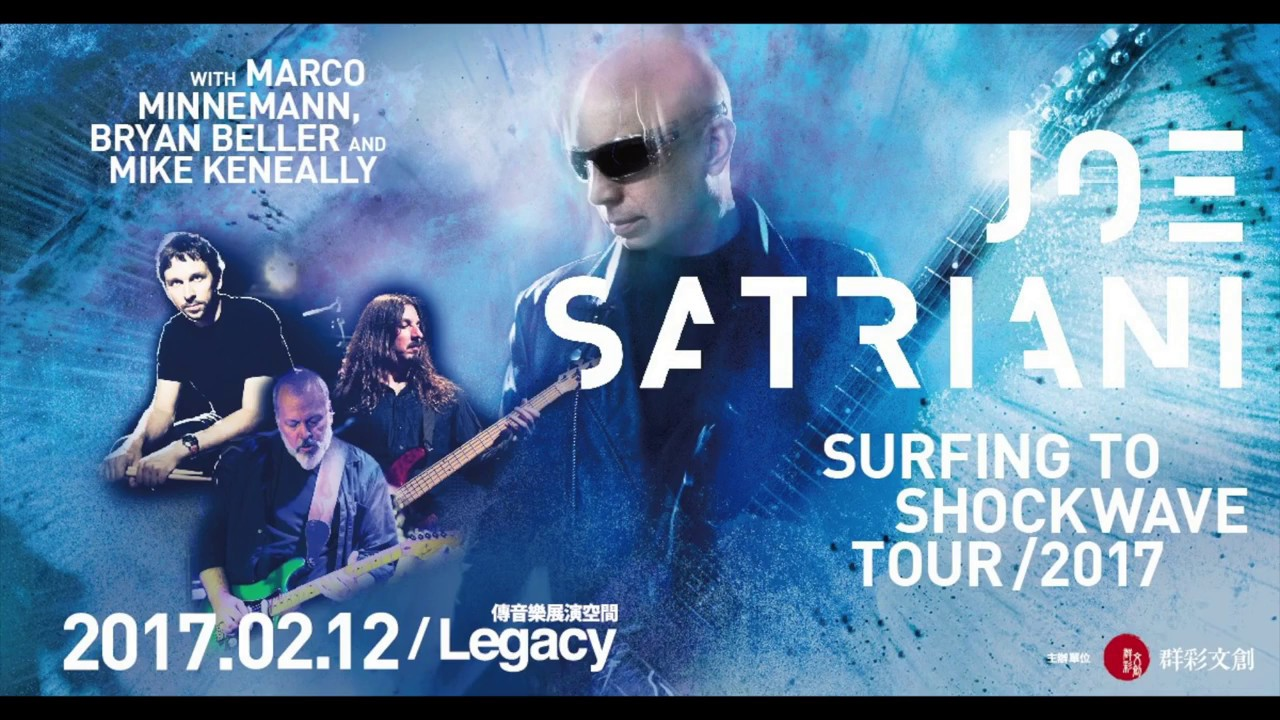 channel live loud joe satriani surfing to shockwave tour 2017 youtube. Black Bedroom Furniture Sets. Home Design Ideas