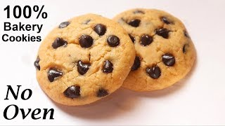 Cookies Recipe  Chocolate Chip Cookies  CookiesBiscuit Recipe Without Oven