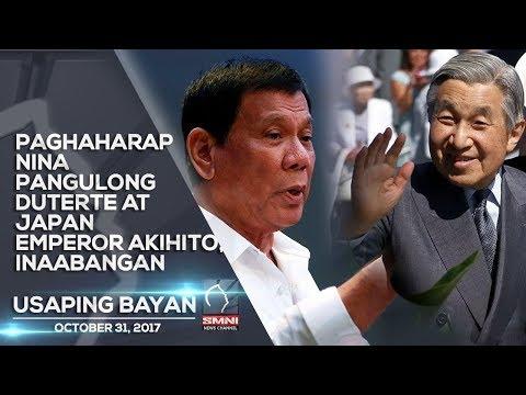 Paghaharap sina Pangulong Duterte at Japan Emperor Akihito, inaabanga—USAPING BAYAN 10/31/17