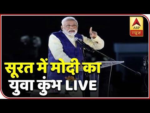 Main Jhooth Ke Samne Kabhi Jhukne Wala Nahi, Modi Attacks Congress | ABP News
