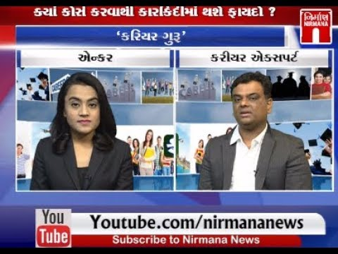 Career Guru - How to Study Abroad-Best Countries for Indian Students  with Nishit Patel