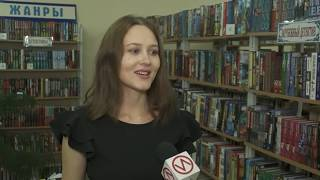В библиотеках Нового Уренгоя возрождают семейное чтение