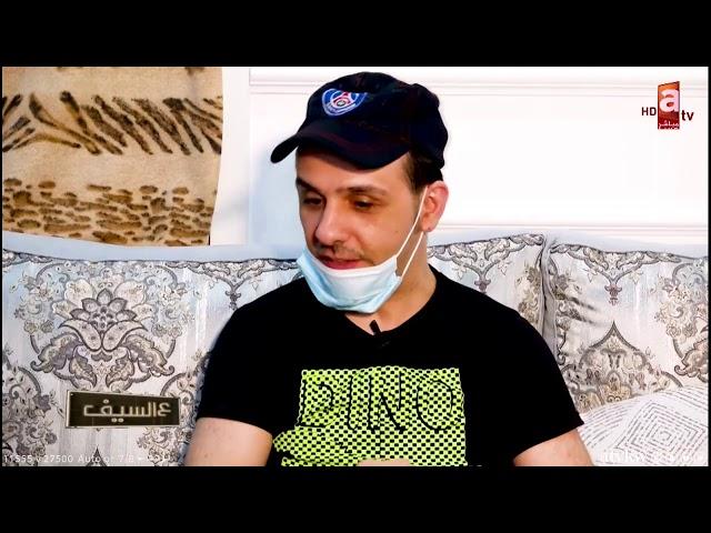 قصة مؤلمة لشابين معاقين القاهم والدهم في الشارع - عالسيف حالات انسانية مع د. خالد الشطي