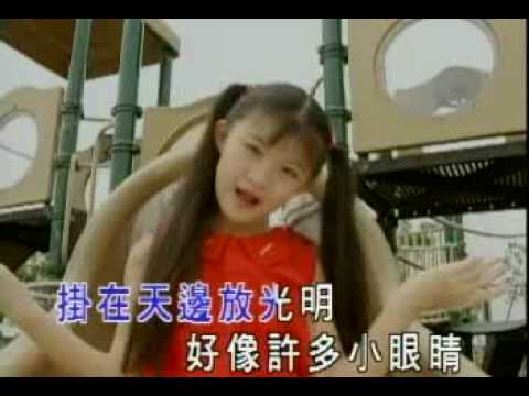 Twinkle Twinkle Little Star ((chinese Version))