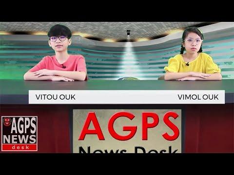 AGPS News Desk 10-25-21