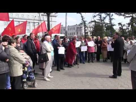 Митинг жителей против переселения в Рябиновку