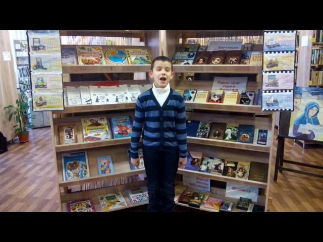 Изображение предпросмотра прочтения – СеменКарабанов читает произведение «Крестьянские дети» Н.А.Некрасова