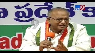 Congress leader Jaipal Reddy    LIVE - TV9