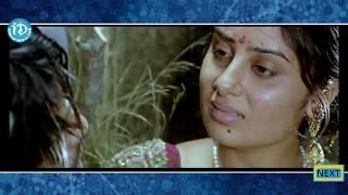 Telugu Romantic Scenes || Second Show Episode #7 || Romantic Scenes From Telugu Movies