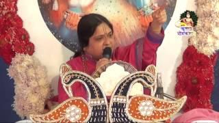 Prem Ke Bandhan Mein Mohan Bandh Gaye by Sadhvi Purnima Ji