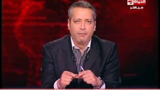 تامر أمين: رميت طوبة وزير التربية والتعليم ومش هاحسبن عليه تاني (فيديو)