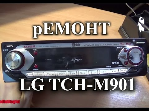 Ремонт автомагнитолы LG TCH-M901 не включается