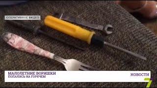 видео Автомобильные номера в Одессе