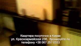 аренда квартиры посуточно в Киеве Красноармейская 23б(, 2011-02-21T12:45:38.000Z)