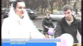 10.10.10 Первая в истории томска велосвадьба