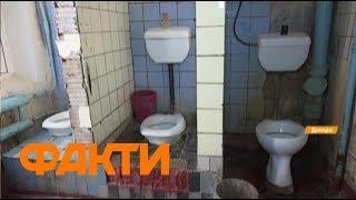 Сталкер отдыхает. Проверка общежитий известных вузов Украины cмотреть видео онлайн бесплатно в высоком качестве - HDVIDEO