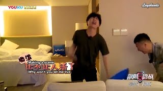 [Eng Sub] 170718 Go Fighting S3E2 Cut Scenes: When Yixing Escaped To Honglei's Room
