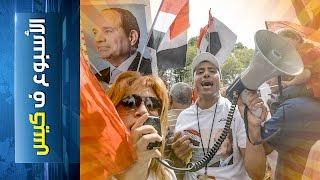 {الأسبوع ف كيس} (61) مصر تعيش فينا.. بس احنا ...