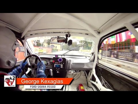 Hill Climb Masters Šternberk 2016 George Kexagias FORD SIERRA RS500 OnBoard