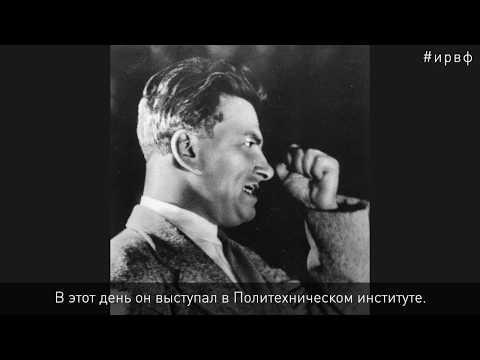 «Железному поэту — железный венок». Смерть Владимира Маяковского