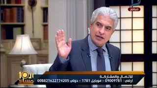 العاشرة مساء  برلمانى مصرى يواجهه رجل اعمال تركى: بلدك حاضنة للإرهاب وتحاول إيذاء مصر