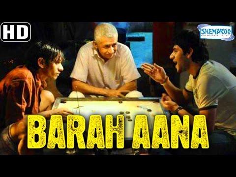 Barah Aana {HD} - Naseeruddin Shah - Vijay...