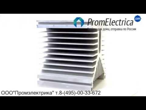 HEATSINK KL-285 P100 SEMIKRON (Аналог) Охладитель для полупроводников размер 100х125х135мм