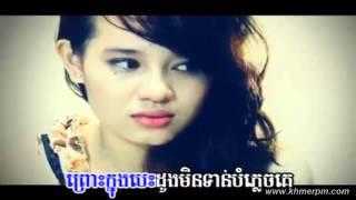 ខេម កុំយំអាណិតបង Khem VCD Karaoke