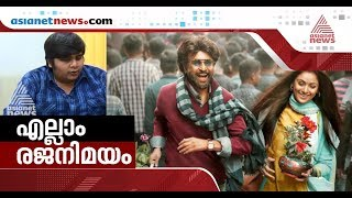 Exclusive Interview With ' Petta ' movie director ,Karthik Subbaraj