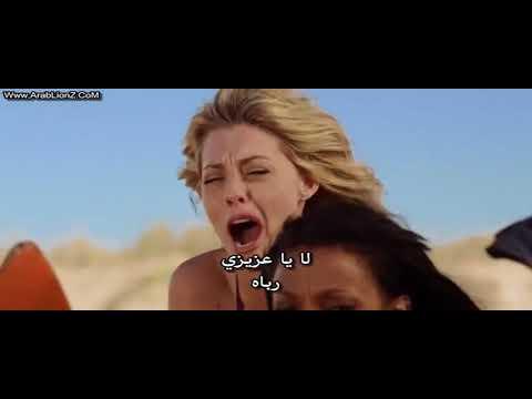 فيلم the sand مترجم كامل