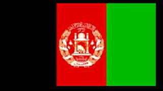National Anthem of Afghanistan - ملی سرود