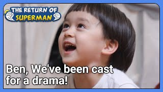 Ben, We've been cast for a drama! (The Return of Superman) |…