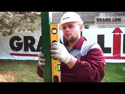 Сварные заборы Грандлайн  Инструкция по монтажу забора