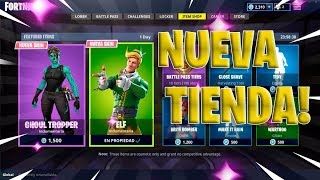 "NEW STORE DAY 12 OF JULY! FORTNITE STORE TODAY! 12/7/2019 NEW SKINS! CODE ""Brucewayneiv_ """