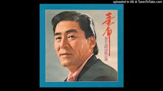 作詞:西條八十、作曲:松平信博、唄:徳山璉('31) '73年のLPボックス...