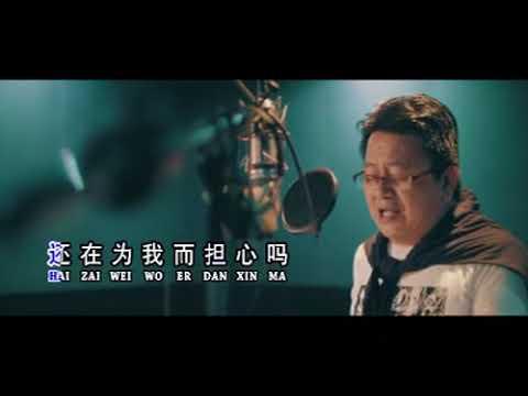 Fu Qin