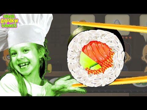 картинки смешные суши