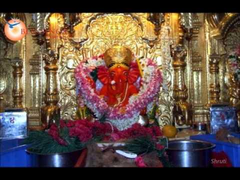 Shri Ganpati Atharvashirsha