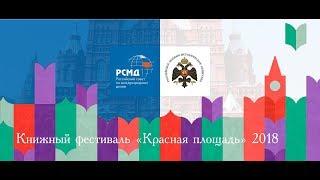 «Возвращение» России на Ближний Восток: что дальше? Дискуссия РСМД и РВИО