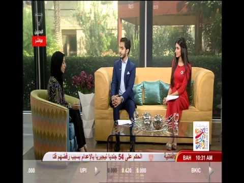 Tutela's Interview at Bahrain TV - part 1