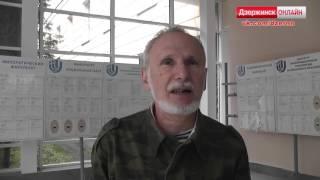 Илья Мининзон о Первомайском лесе в Дзержинске