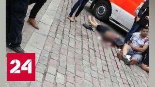 Нападение на Турку: один убит, несколько раненых