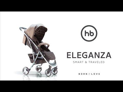 ELEGANZA by HB | Happy Baby® - обзор всех функций прогулочной коляски